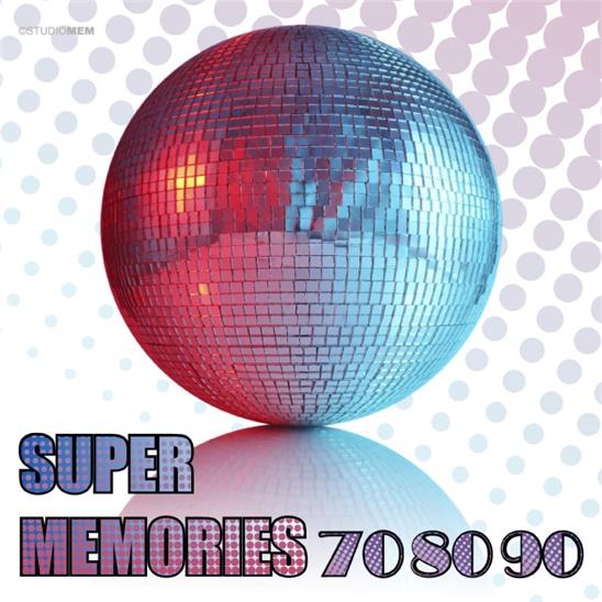 Super Memories, Serata Con Musica Anni '70 '80 '90 A Bergamo
